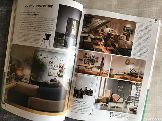 雑誌の写真二枚目、当店を紹介した記事が掲載されているページの見開き