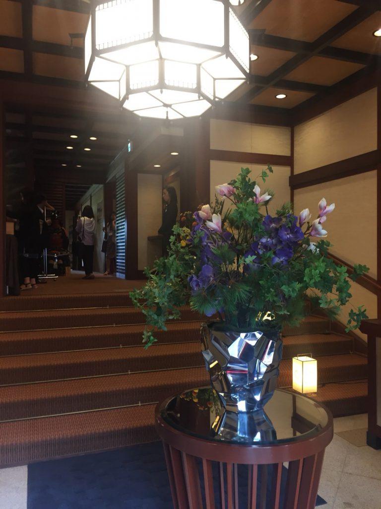 大阪城西の丸庭園大阪迎賓館入口