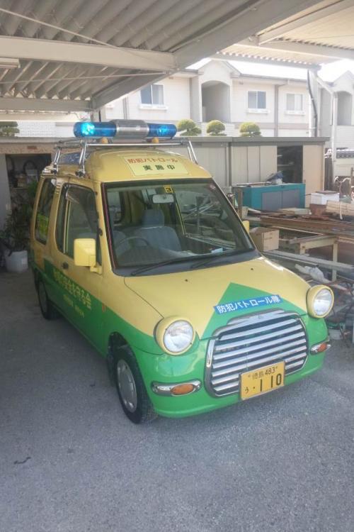 防犯パトロール隊の車