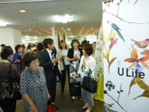 ULife新作展示会の様子
