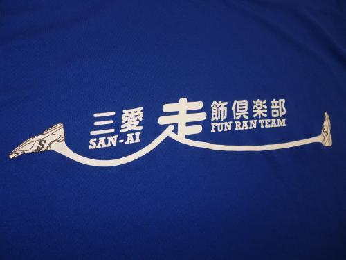 青のオリジナルTシャツのロゴ部分