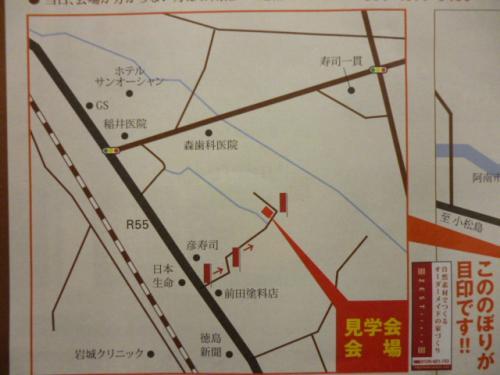 見学会会場の地図