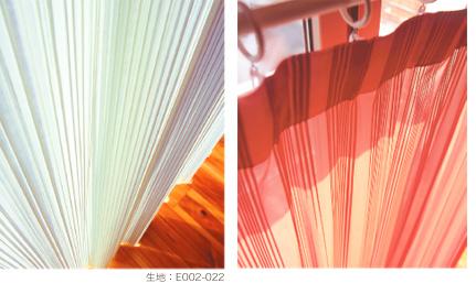 カーテン生地アップの写真(左側が白、右側がオレンジ)