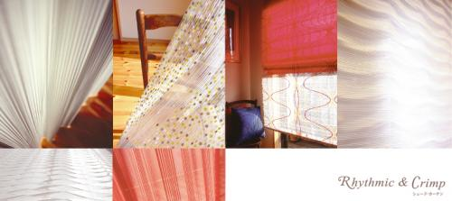 Rhythmic&Crimpのカーテン生地の写真