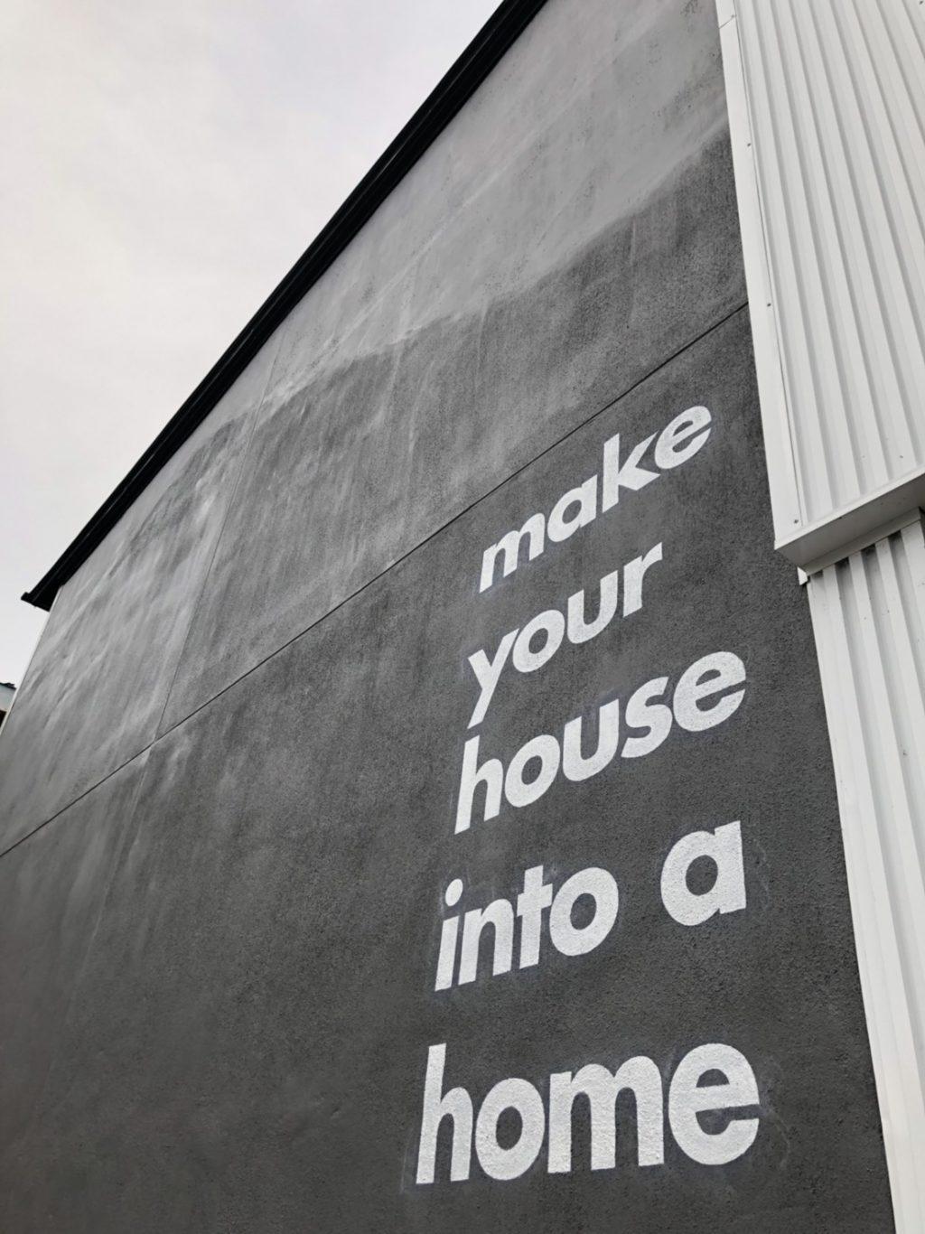壁メッセージアップ